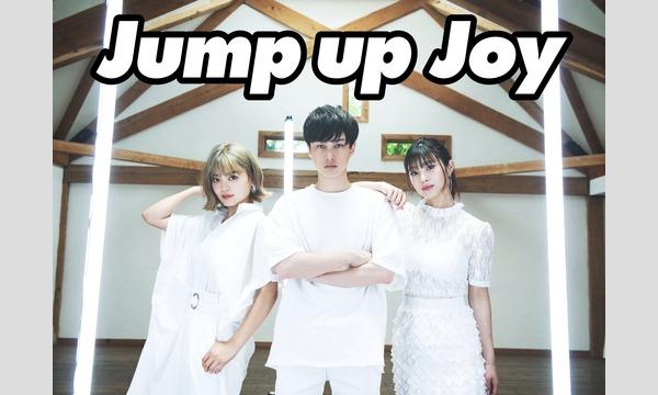 9月16日開催 CONNECT Special-SPゲスト  Jump up Joy-チャンネル会員 イベント画像2