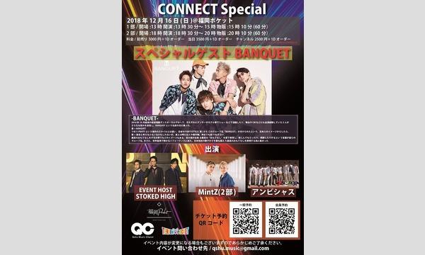 12月16日開催 CONNECT Special -SPゲスト BANQUET-/九州ミュージックチャンネル会員 イベント画像1