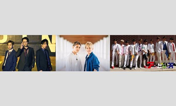 12月16日開催 CONNECT Special -SPゲスト BANQUET-/九州ミュージックチャンネル会員 イベント画像3