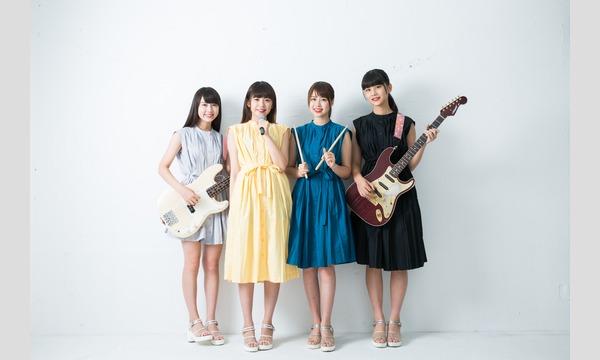 きゅーアイ的な歌祭りスペシャル スペシャルゲスト[たけやま3.5] イベント画像2