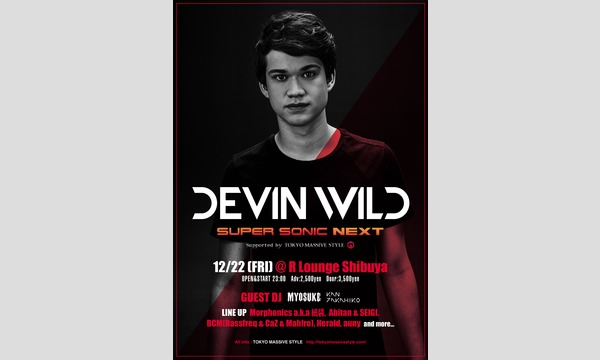 SUPER SONIC NEXT feat. Devin Wild イベント画像1