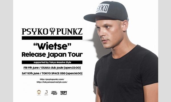 Psyko Punkz  「Wietse」Release Japan Tour イベント画像1