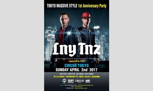 -LNY TNZ-  TOKYO MASSIVE STYLE 1st Anniversary Party イベント画像1