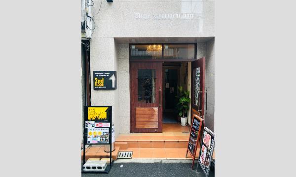 【E】8/15(日)Tsunagary Cafe for everyone(大阪) イベント画像3
