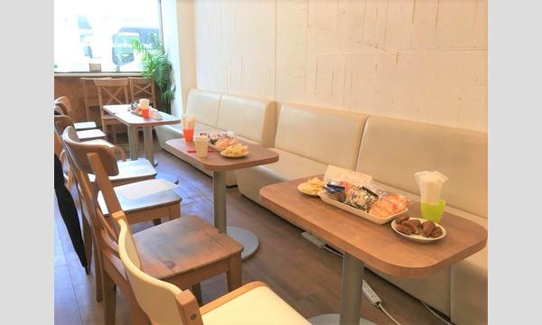 4/21(日)Tsunagary Cafe for gay(京都) イベント画像2