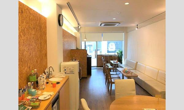 4/21(日)Tsunagary Cafe for gay(京都) イベント画像3