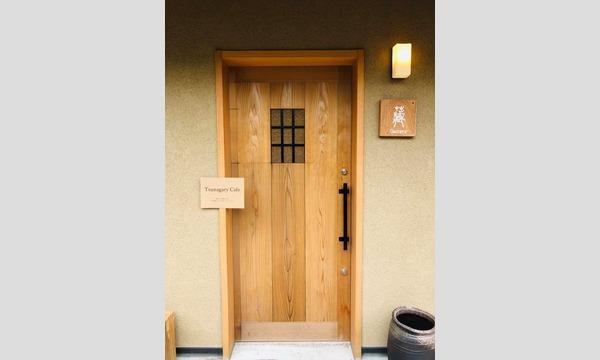 8/24(土)Tsunagary Cafe for gay(京都) イベント画像3