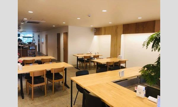 3/22(日)Tsunagary Cafe for everyone(京都) イベント画像2
