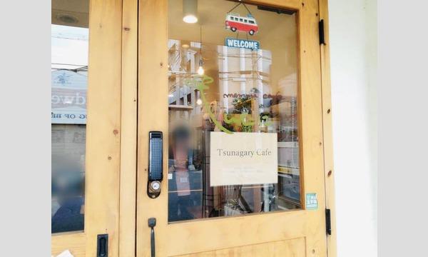 7/4(土)Tsunagary Cafe for gay(大阪) イベント画像3