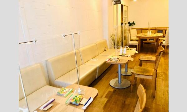 1/31(日)Tsunagary Cafe for everyone(京都) イベント画像2
