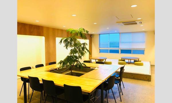 1/26(日)Tsunagary Cafe for everyone(京都) イベント画像2