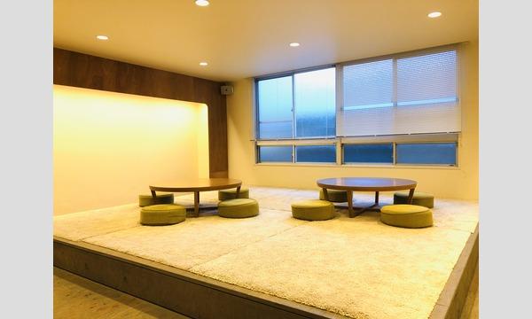 1/26(日)Tsunagary Cafe for everyone(京都) イベント画像3