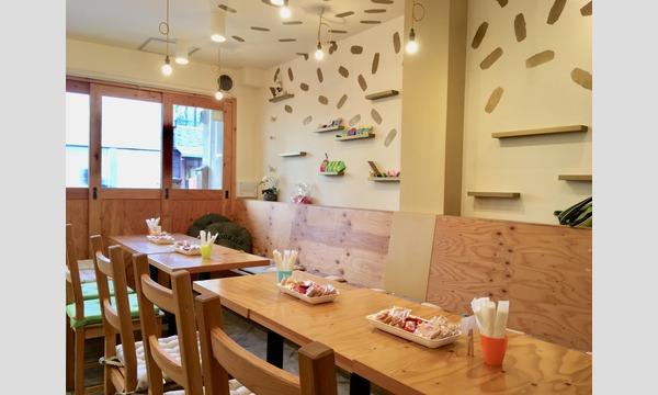 5/28(火)Tsunagary Cafe for gay(大阪) イベント画像2