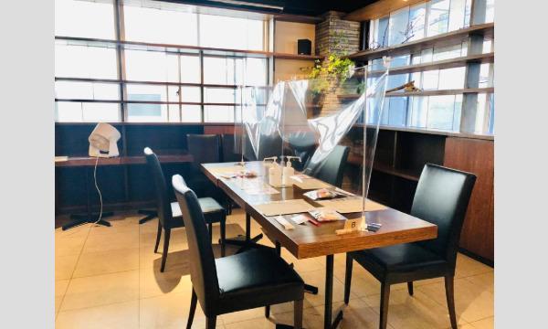 【G】10/31(日)Tsunagary Cafe for gay(大阪) イベント画像2