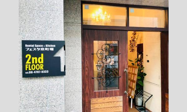 【G】8/15(日)Tsunagary Cafe for gay(大阪) イベント画像3