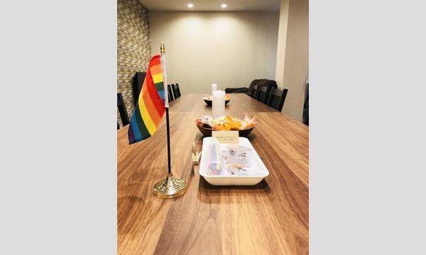 2/5(水)Tsunagary Cafe for gay(大阪) イベント画像3