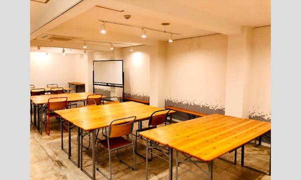 ★新会場★【G】5/15(土)Tsunagary Cafe for gay(西宮) イベント画像2