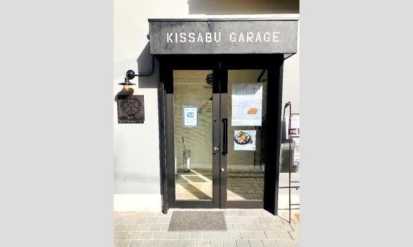 ★新会場★【G】5/15(土)Tsunagary Cafe for gay(西宮) イベント画像3