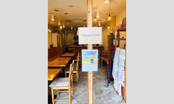 【第1部:12:00開始】8/16(日)Tsunagary Cafe for gay(大阪) イベント画像3