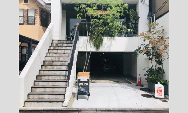 8/22(日)Tsunagary Cafe for everyone(京都) イベント画像3