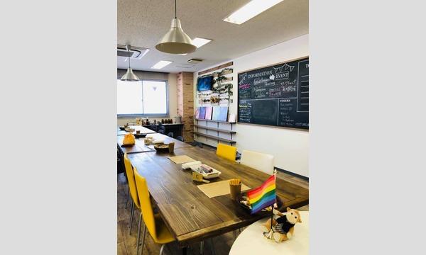 3/29(日)Tsunagary Cafe for everyone(大阪) イベント画像2