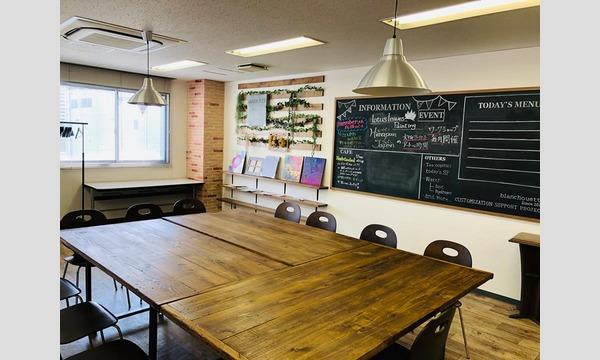 3/29(日)Tsunagary Cafe for everyone(大阪) イベント画像3