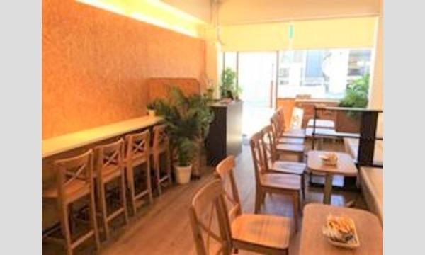 8/14(金)Tsunagary Cafe for everyone(京都) イベント画像2