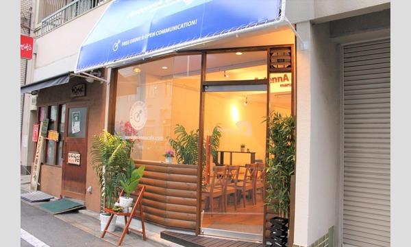 8/14(金)Tsunagary Cafe for everyone(京都) イベント画像3