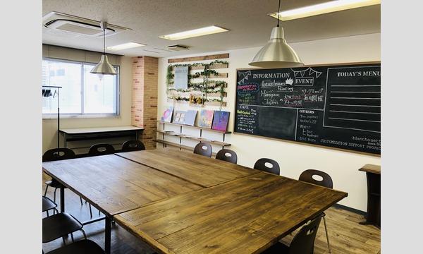 1/18(土)Tsunagary Cafe for gay(大阪) イベント画像2