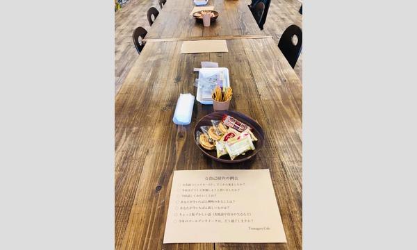 1/18(土)Tsunagary Cafe for gay(大阪) イベント画像3