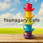 Tsunagary Cafe(つながりカフェ) イベント販売主画像