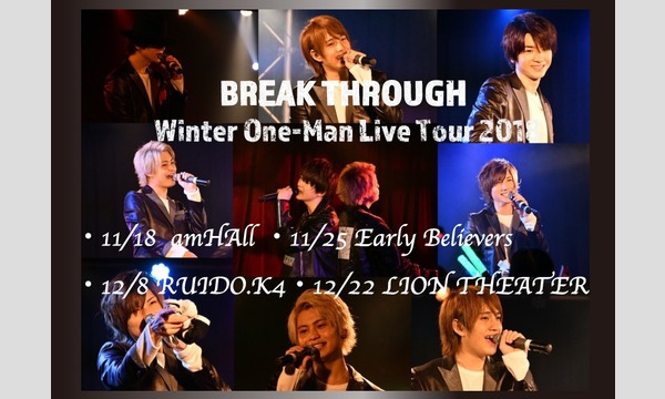 BREAK THROUGH Winter One-Man Live Tour 2018 イベント画像1