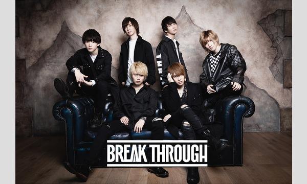 BREAK THROUGH 東名阪Free One-Man LIVE イベント画像1