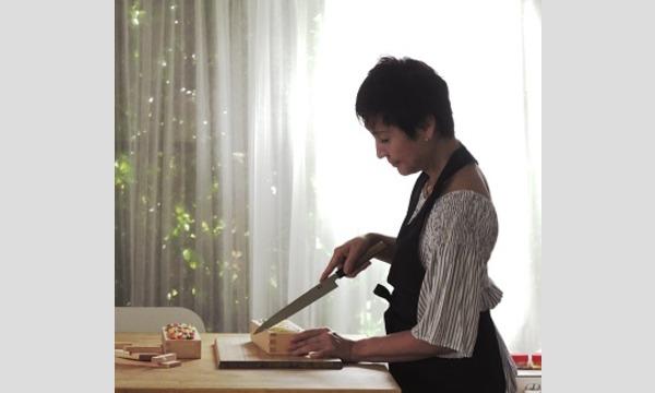 10/12(土)Rie's Kitchen -隔月開催決定 ホリスティックフード料理教室 Vol 2-/沢りえ イベント画像2