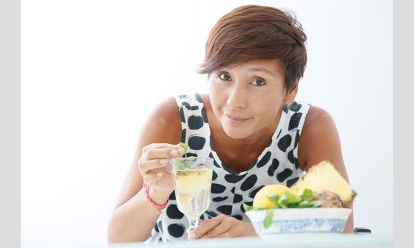 6/30(日)Rie's Kitchen -隔月開催決定 ホリスティックフード料理教室 Vol 1-/沢りえ イベント画像2