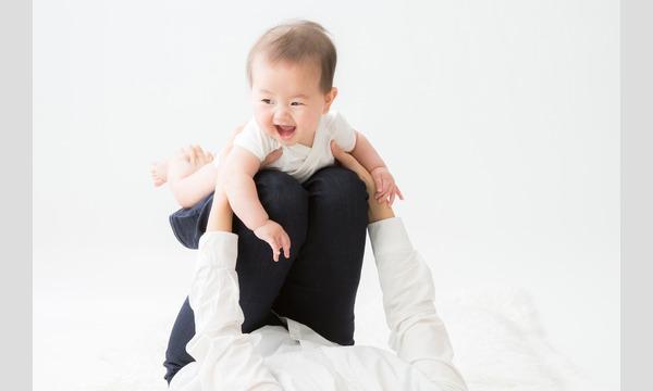 ホリスティックラウンジの10/18(金)ママのためのヨガ/小中千恵イベント
