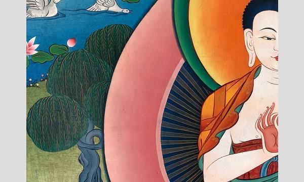 12/29(日)【般若心経 決定版】般若心経の意味を知り、唱え、心を浄化して年を越しましょう/吉村均 イベント画像1