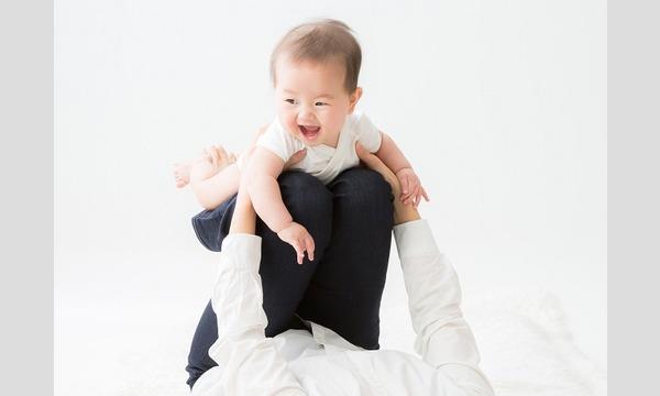 ホリスティックラウンジの9/20(金)ママのためのヨガ/小中千恵イベント