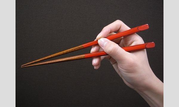 3/31(土)箸美人になろう!目からウロコの箸文化&箸のマナー(試食付)/小倉朋子 イベント画像1