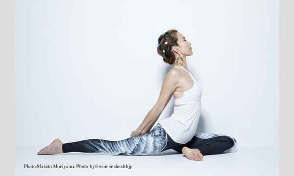 6/2(土)美しいボディバランスは誰でも作れる〜理想の自分になる方法〜脚編 BY UBY/和久井悦子 イベント画像1
