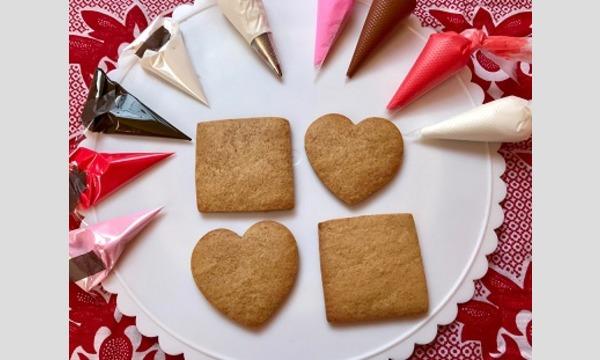 2/12(月祝)【アイシングクッキーワークショップ】バレンタインにラブリーなお絵描きクッキーをプレゼント!/ト イベント画像2