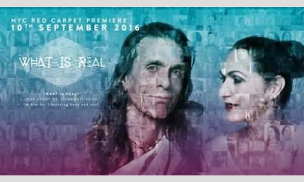 6/1(金)「WHAT IS REAL?ジヴァムクティヨガの軌跡」上映会 イベント画像1