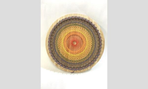 5/18(土)tejasの糸かけ曼荼羅/枝ちえみ イベント画像1