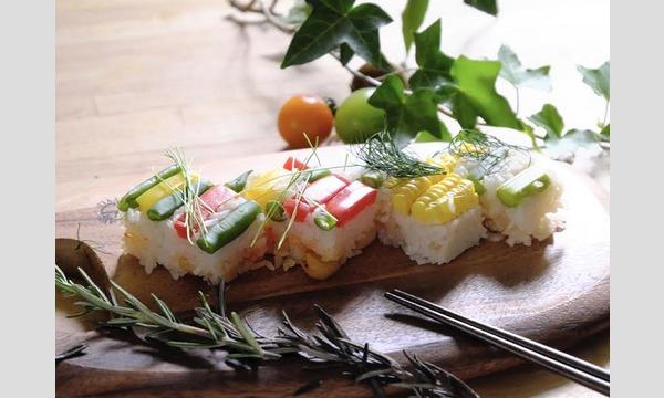 4/4(土)Rie's Kitchen -隔月開催 ホリスティックフード料理教室 Vol 2-/沢りえ イベント画像1