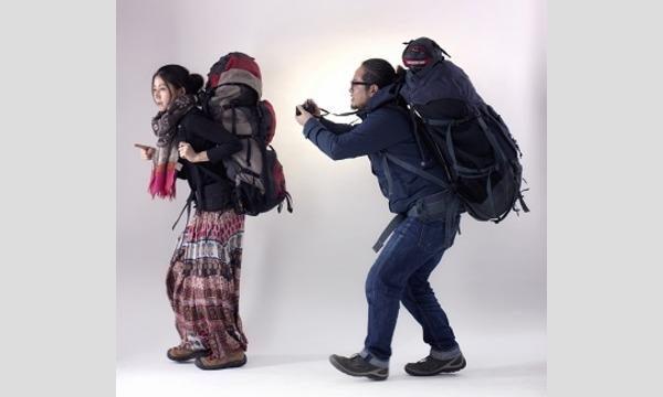 11/25(土)旅とヨガ〜6年間の旅のすべてをお伝えします〜/旅する鈴木 in東京イベント
