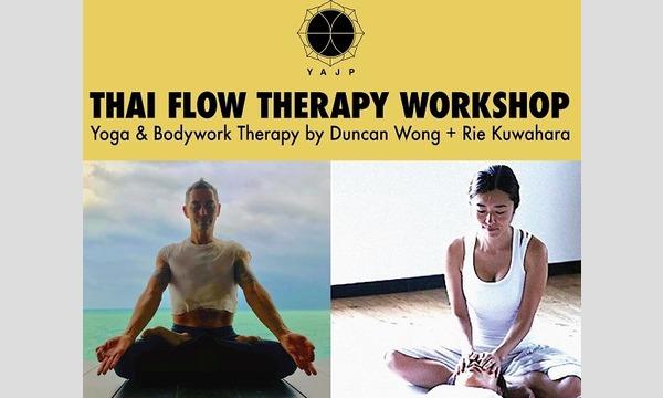 5/3(木)Thai Flow Therapy / by Duncan Wong & Rie Kuwahara イベント画像1