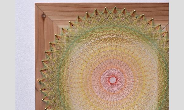 ホリスティックラウンジの11/2(土)tejasの糸かけ曼荼羅/枝ちえみイベント