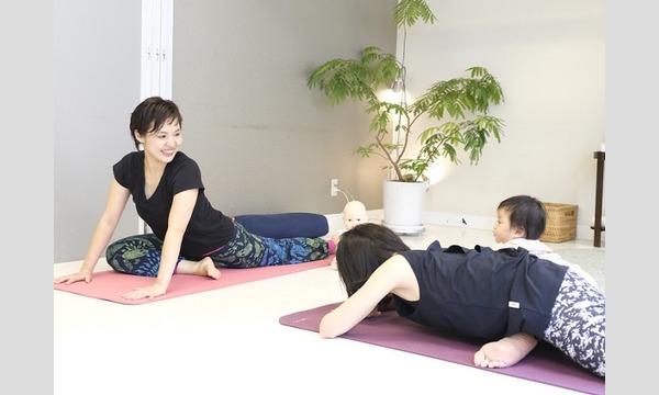 1/16(木)ママのためのヨガ/小中千恵 イベント画像1