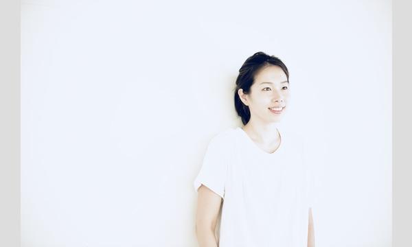 10/13(土)20(土)セルフケア―&ヨガのワークショップ/佐久間涼子 イベント画像3