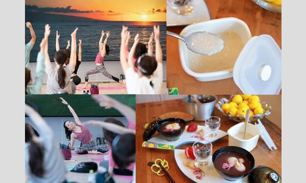 2/24(月)まかゆりコラボ*春のアロマヨガと甘酒ワークショップ イベント画像1